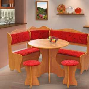Кухонный набор Аленка-9